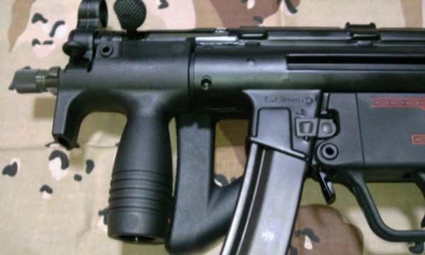VFC H&K MP5 PDW2
