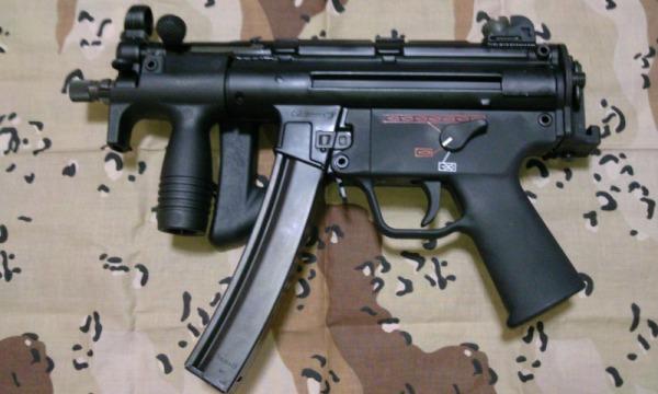 VFC H&K MP5 PDW1