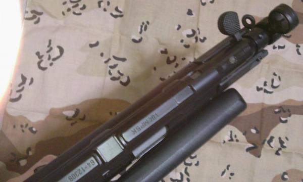 VFC H&K MP5 PDW3