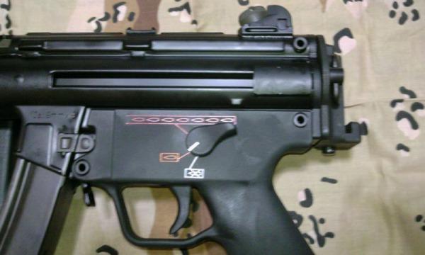 VFC H&K MP5 PDW4