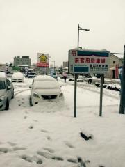 田口不動産  行田店 雪の様子 営業中