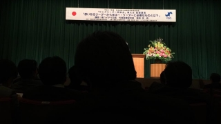 田口不動産 商工会議所の研修会