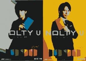 NOLTY2.jpg