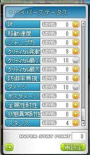 Maple160117_202650.jpg