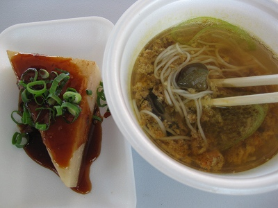 ツガニ汁・オカラ豆腐田楽