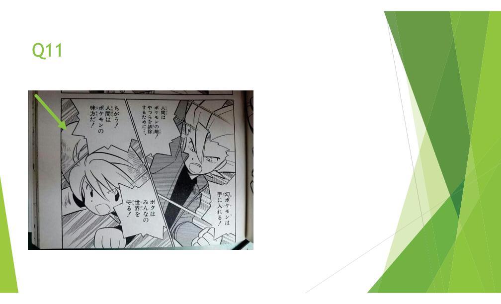観mondai-010