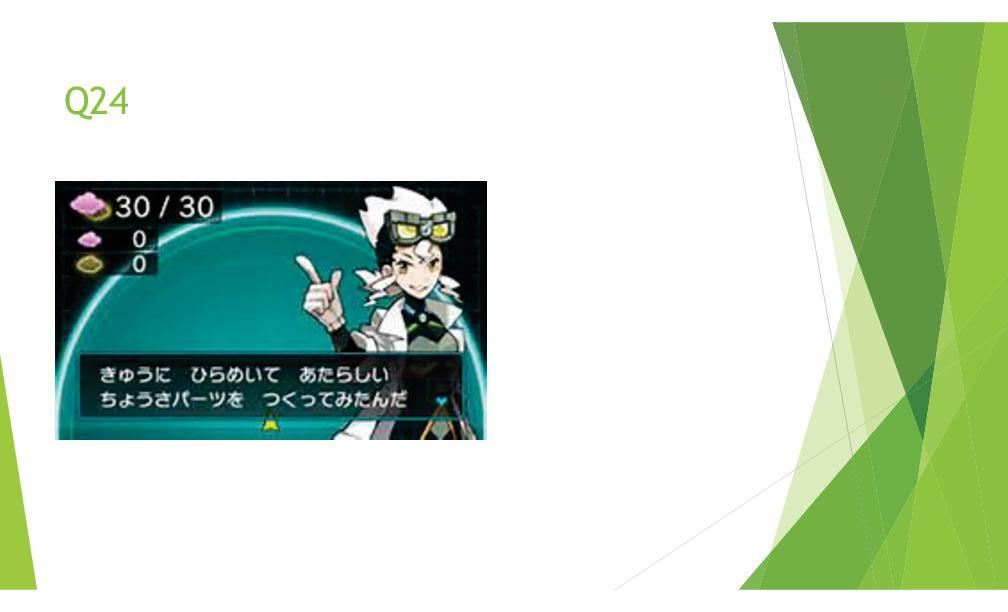 観mondai-022