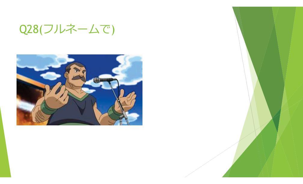 観mondai-026