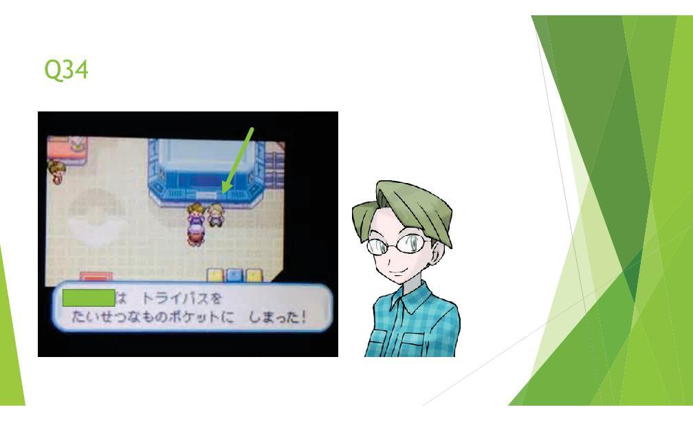 観mondai-032