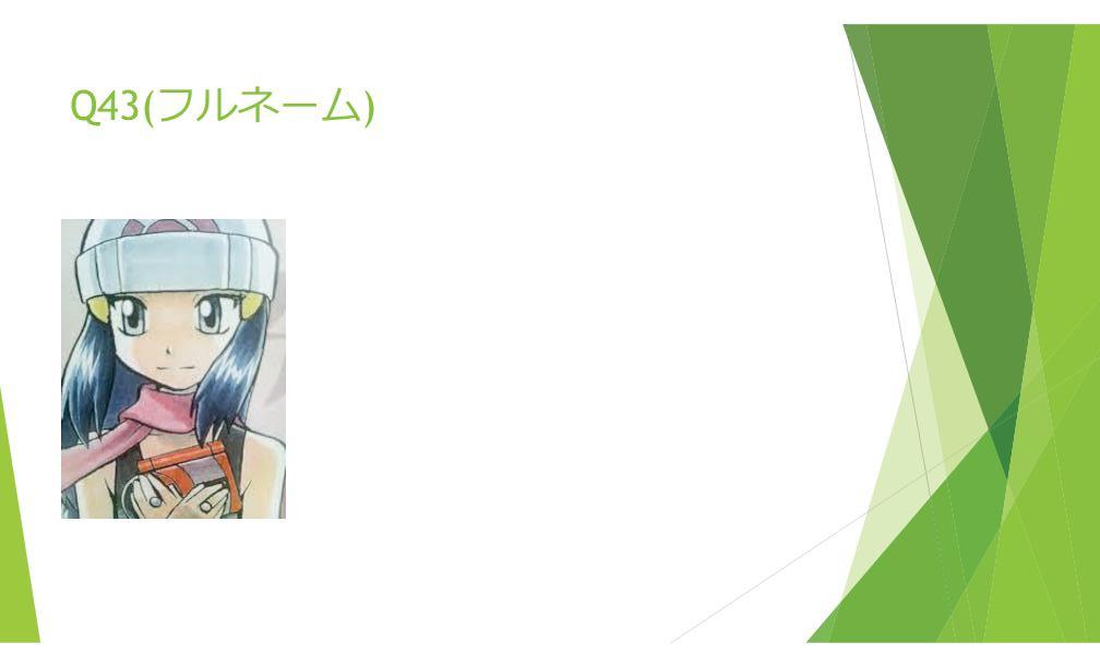 観mondai-039