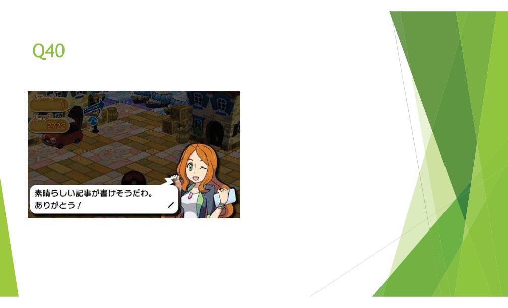 観mondai-036