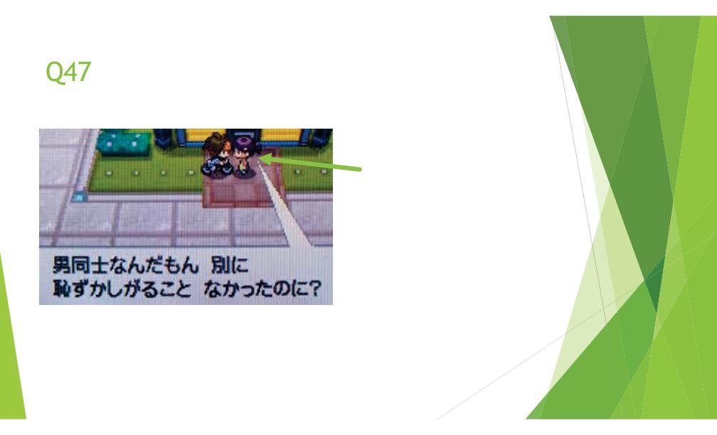観mondai-043