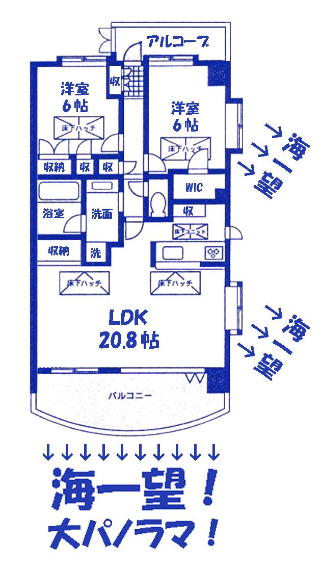 ■物件番号4319 これぞ海一望!ハイクラス物件!最上階13階カド!分譲賃貸!19.5万円!