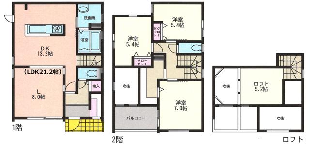 ■物件番号S4373 新築一戸建て4480万円 海まで徒歩4分!中海岸!オシャレ!3LDK+ロフト!室内写真30枚公開!
