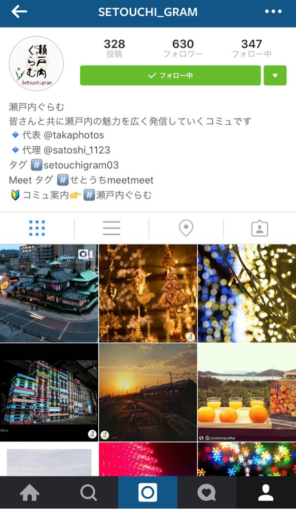 setouchi_gram