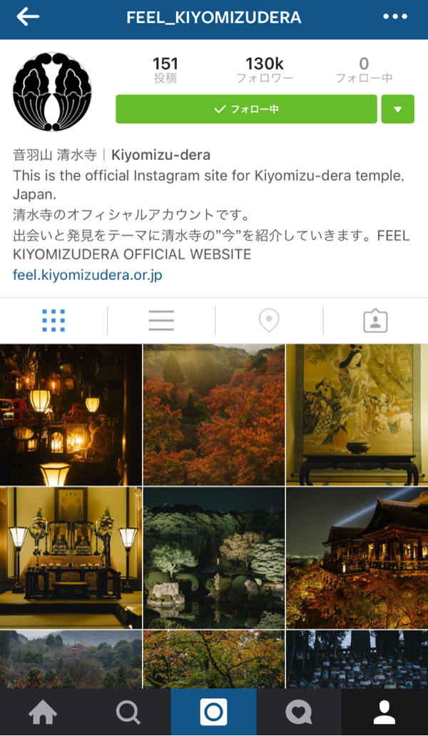 Instagram kiyomizudera