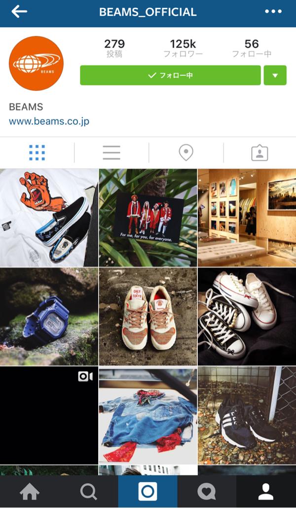 Instagram bems