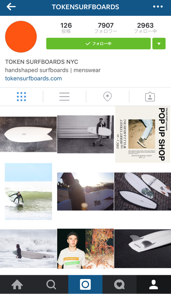 Instagram surf board