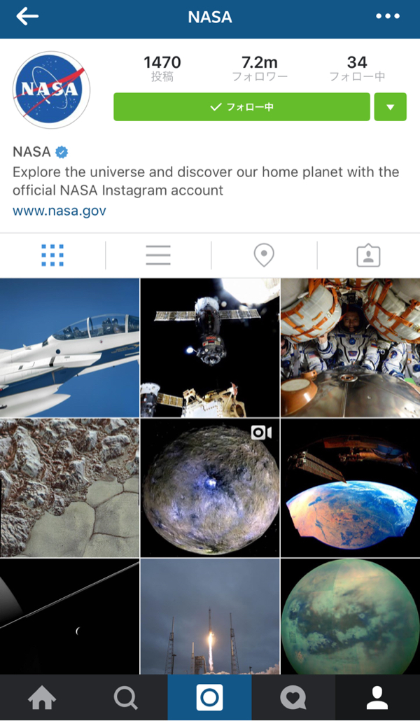 Instagram NASA
