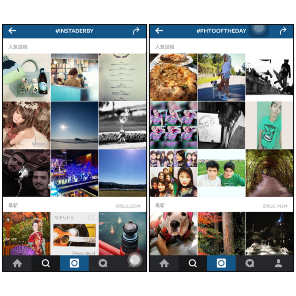 Instagramハッシュタグコンテスト