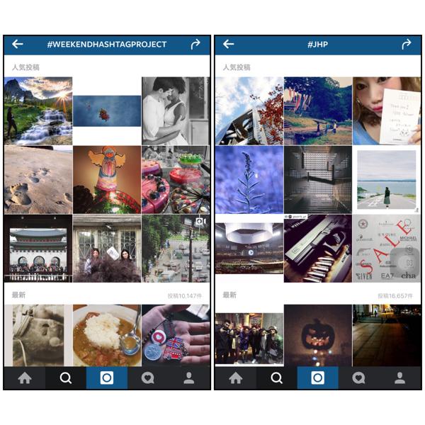 Instagram ハッシュタグコンテスト