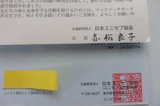 P1030411.jpg