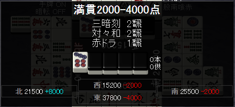 mm0019.png