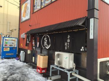 拉麺Shin