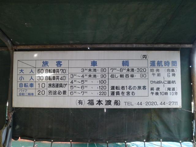 P1230891.jpg