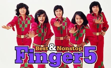 finger5_1.jpg