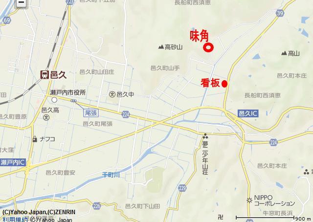mikaku_tizu.jpg