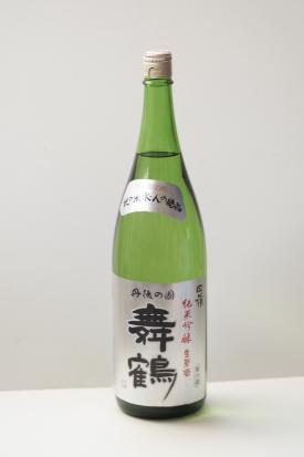 tomigaya-tokyo_16-01-01-0006.jpg