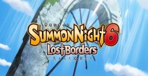 summon20151222.jpg