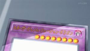 yuri20151221.jpg