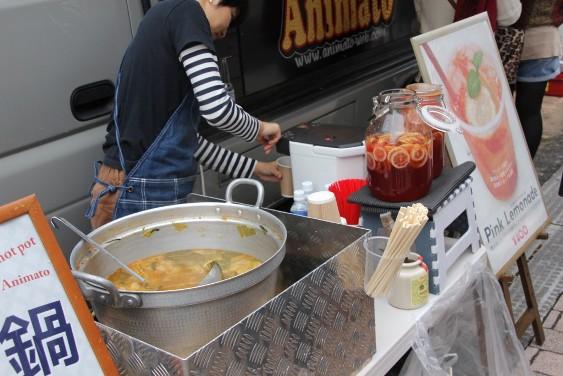 塩ホルモン鍋とピンクレモネード