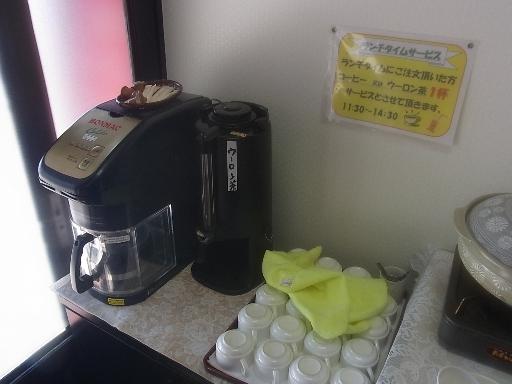 ランチ食後のコーヒー