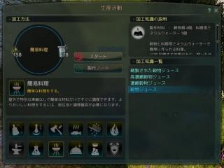 BD_369.jpg