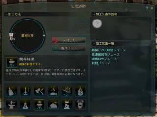 BD_370.jpg
