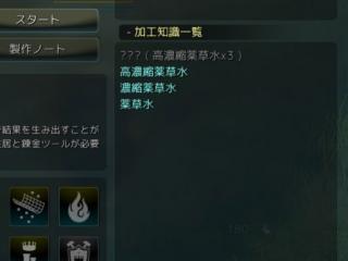 BD_378.jpg