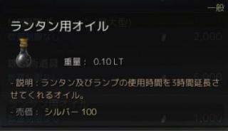 BD_380.jpg
