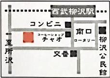 2016-2-4地図