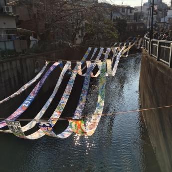 2016-2-28染めの小道
