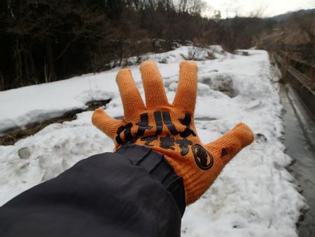 残雪じゃ!