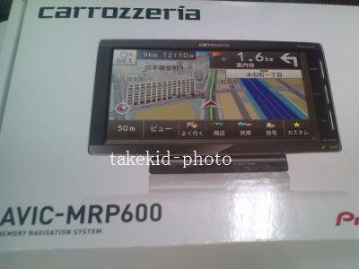 FC-2300.jpg