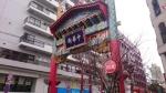 [2016-02-24]横浜中華街C