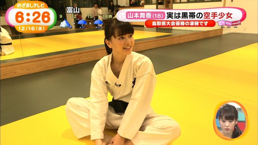 「めざましテレビ」山本舞香