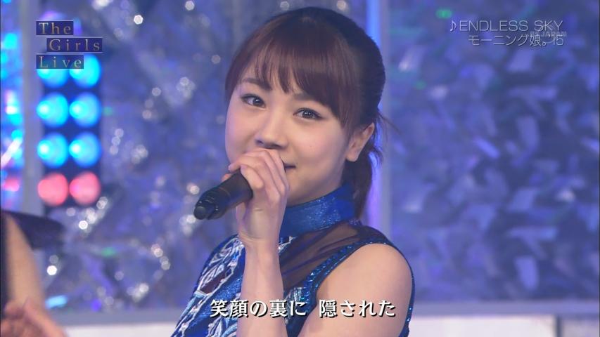 「The Girls Live」モーニング娘。'15 石田亜佑美