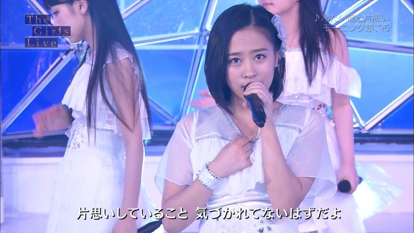 「The Girls Live」モーニング娘。'15 小田さくら