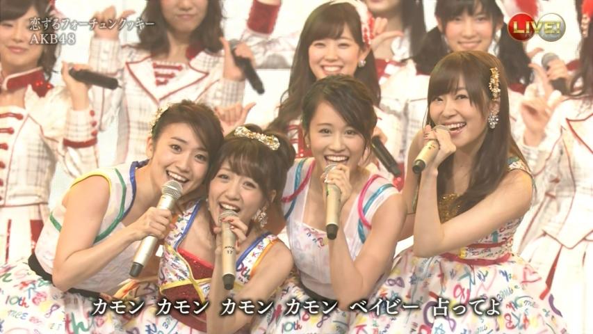 「第66回NHK紅白歌合戦」AKB48