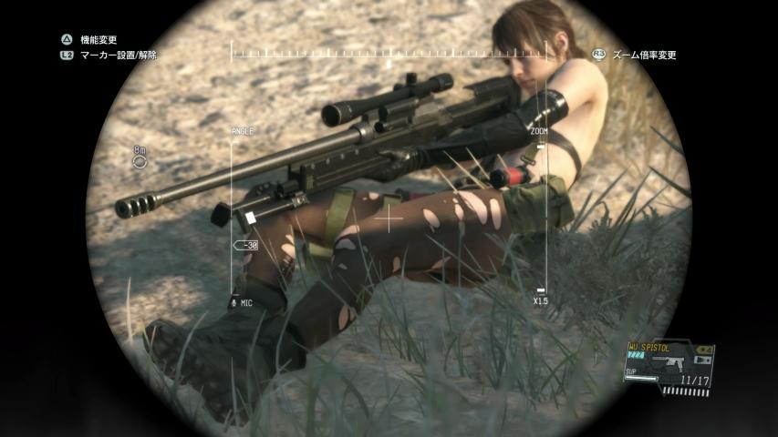 [PS4]メタルギアソリッドV:ファントムペイン
